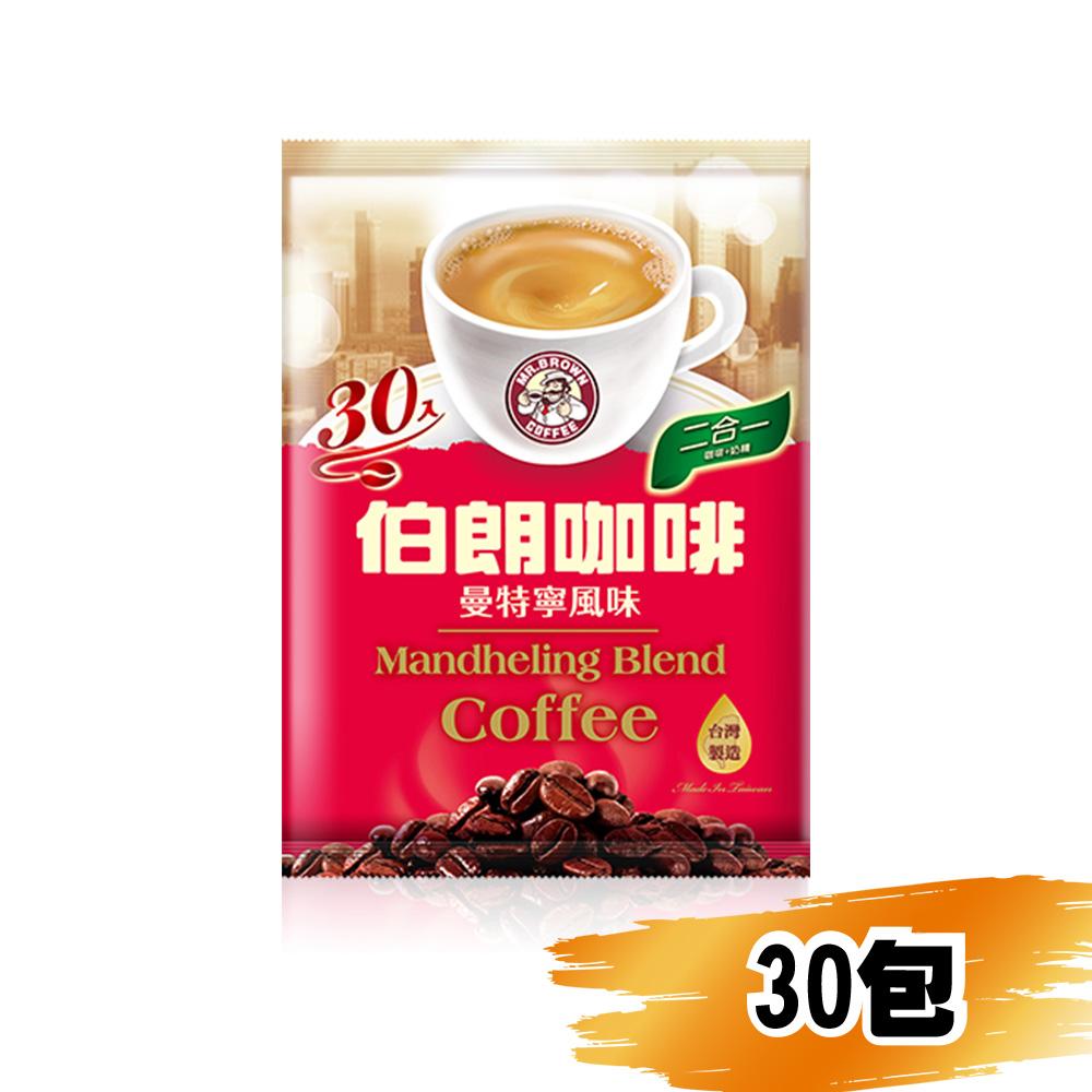 金車伯朗曼特寧無糖二合一咖啡15g/30包