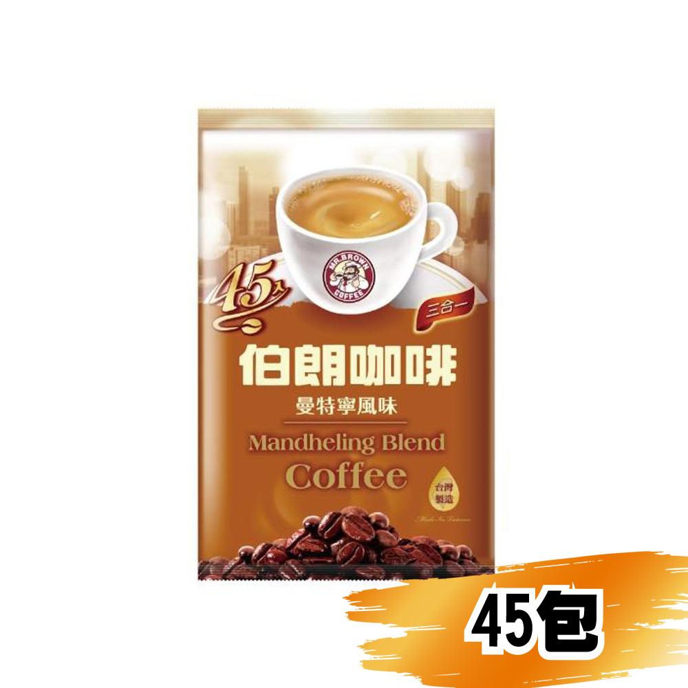 金車伯朗曼特寧三合一咖啡15g/45包