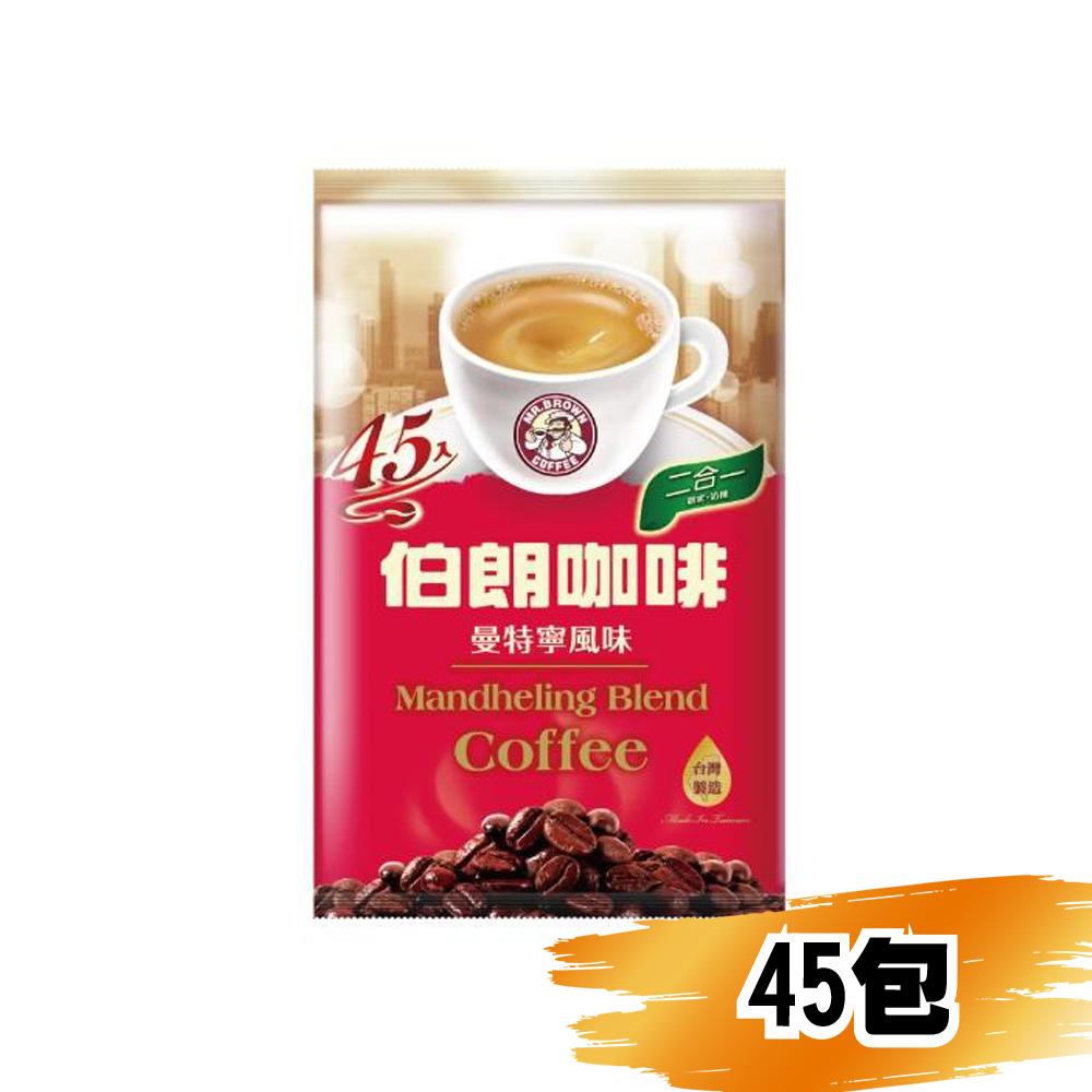 金車伯朗曼特寧無糖二合一咖啡15g/45包