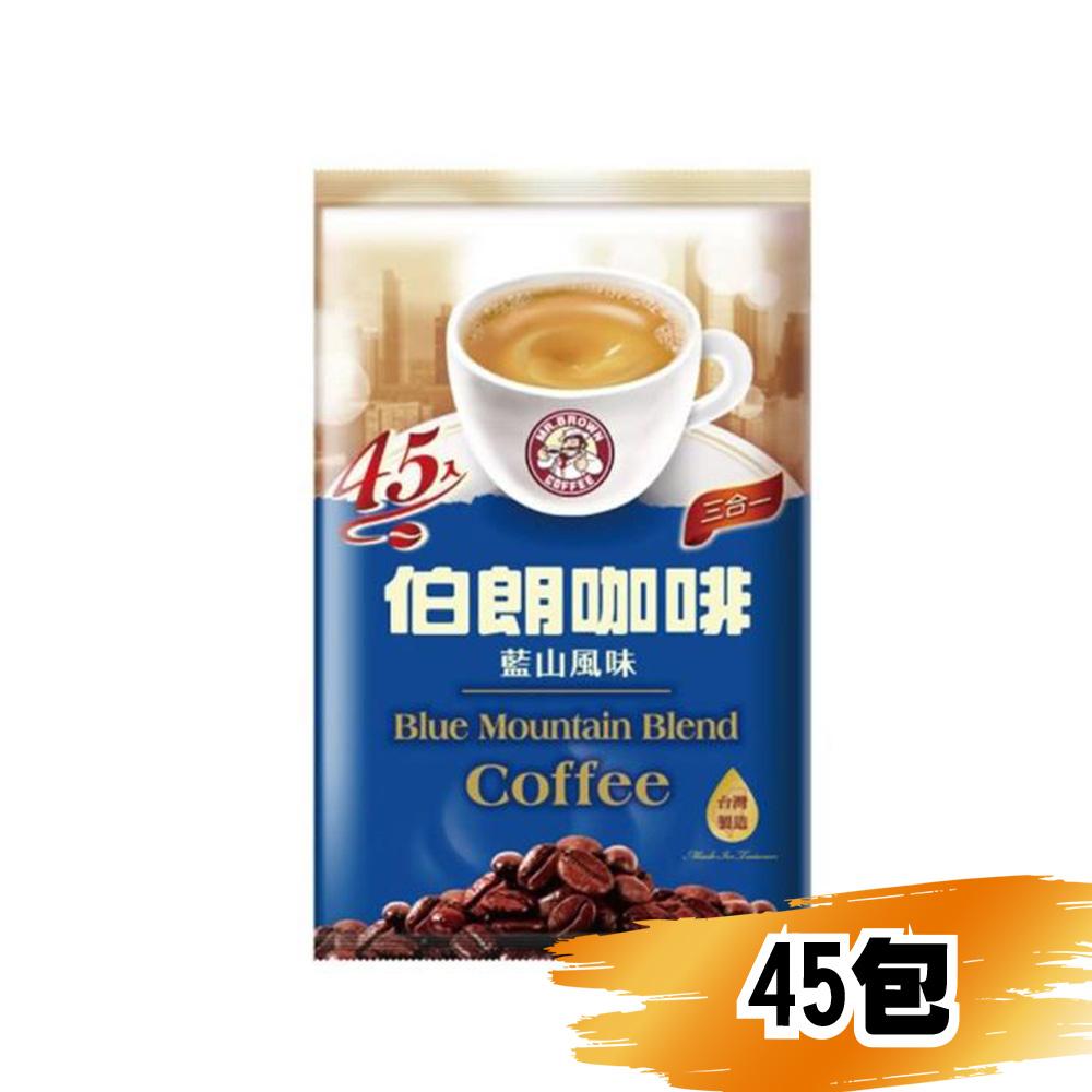 金車伯朗藍山三合一咖啡15g/45包