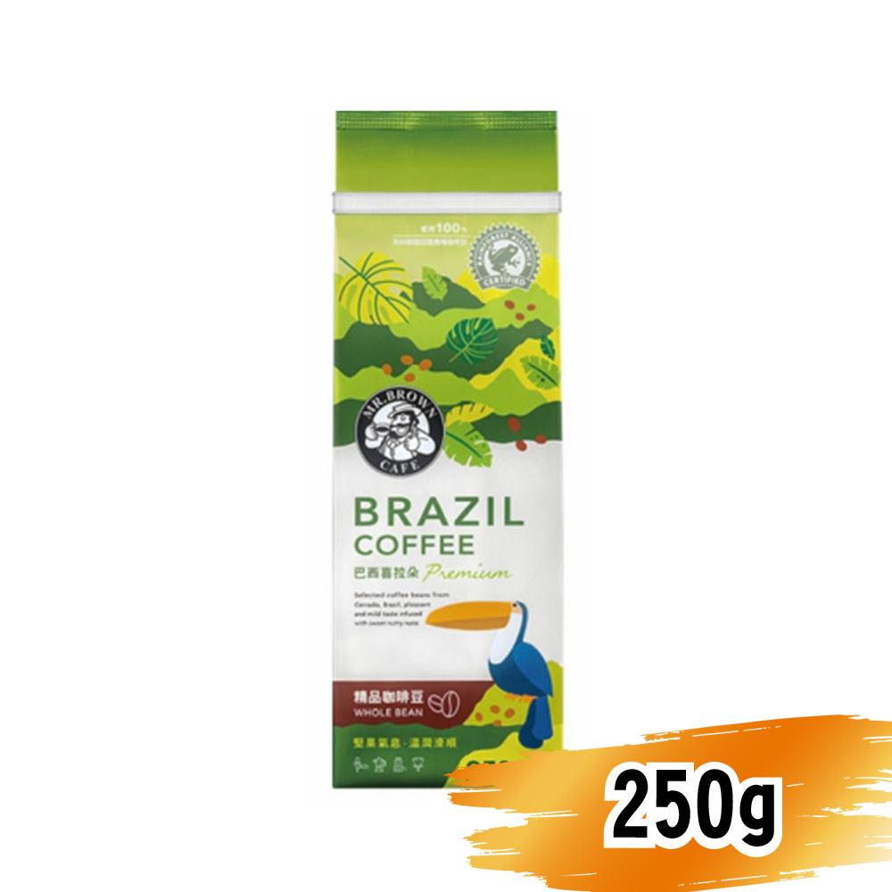 金車伯朗精品咖啡豆-巴西喜拉朵250g