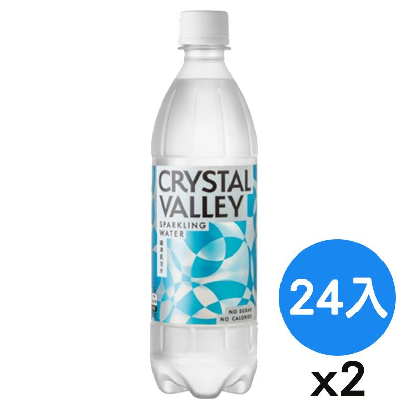 金車礦沛氣泡水580ml / 24入*2箱
