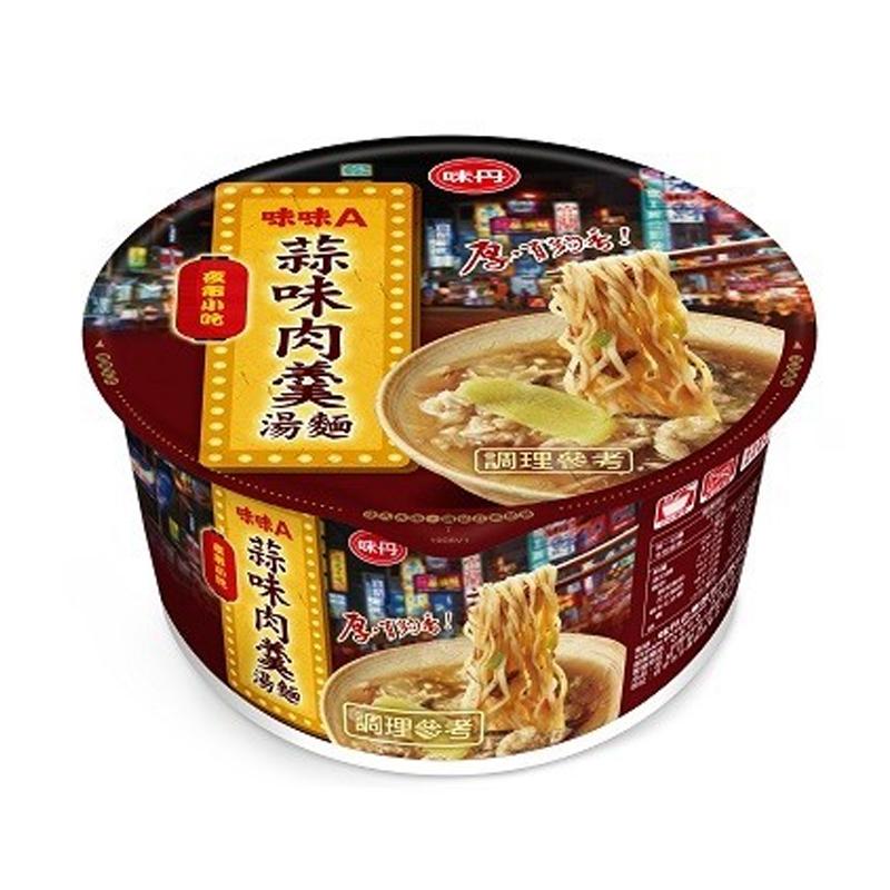 味丹味味A蒜味肉羹湯麵113g/碗