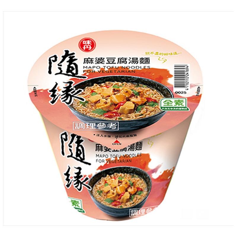 味丹隨緣麻婆豆腐湯麵54g/杯