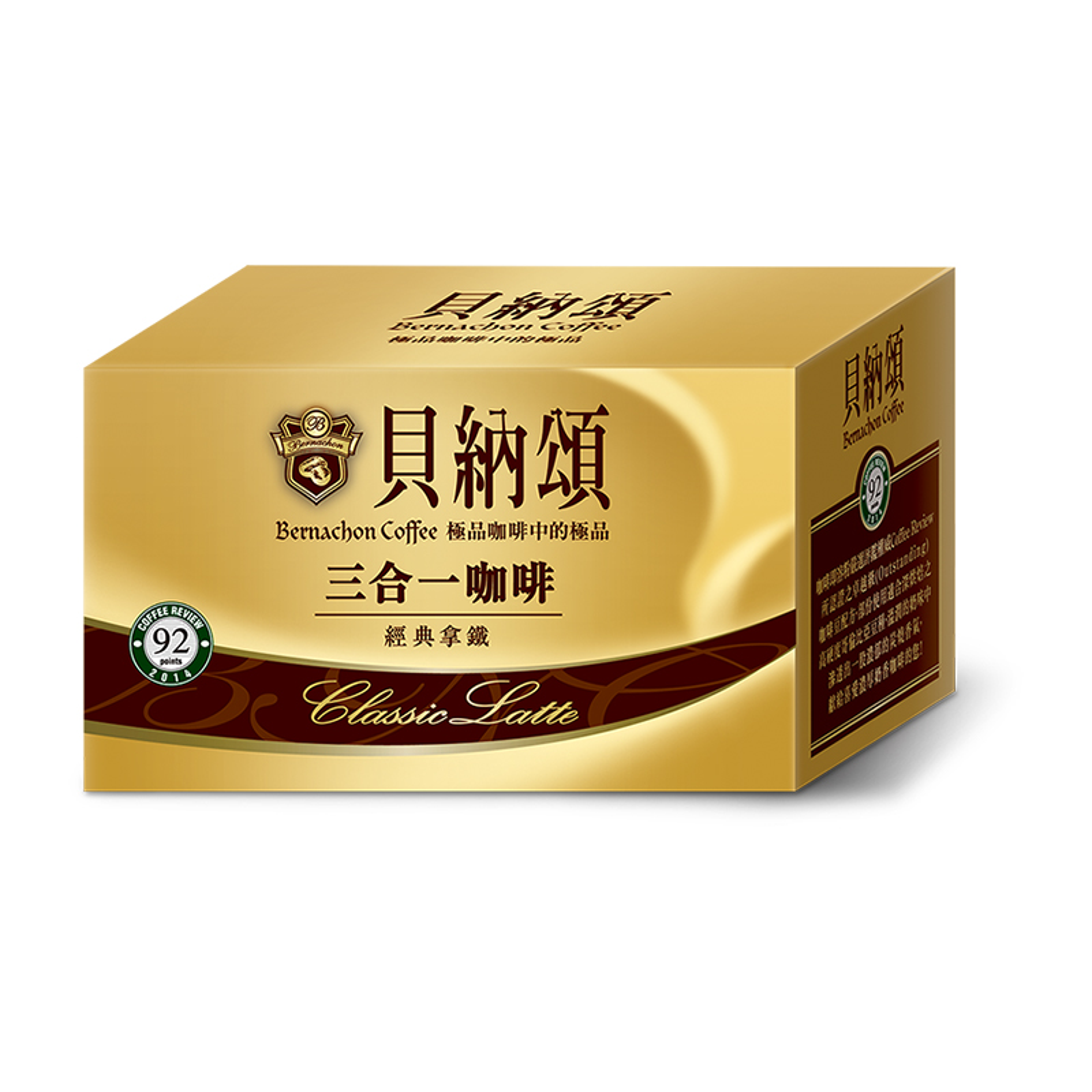 貝納頌三合一咖啡-經典拿鐵22g/25包/盒
