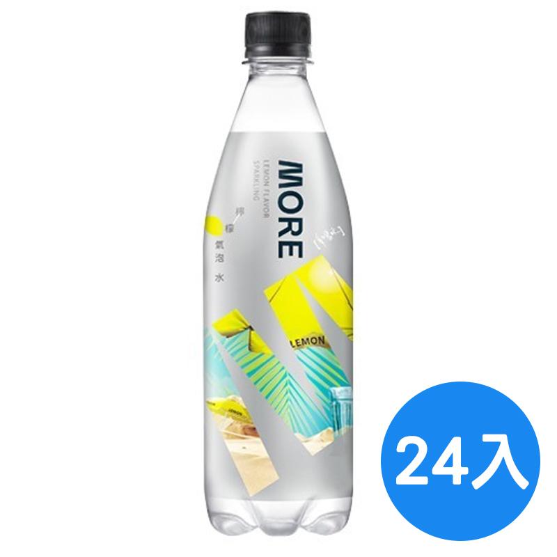味丹MORE氣泡水-檸檬風味560ml/24入/箱
