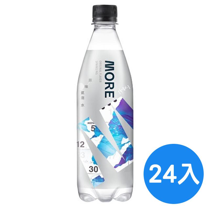 味丹MORE氣泡水-原味560ml/24入/箱