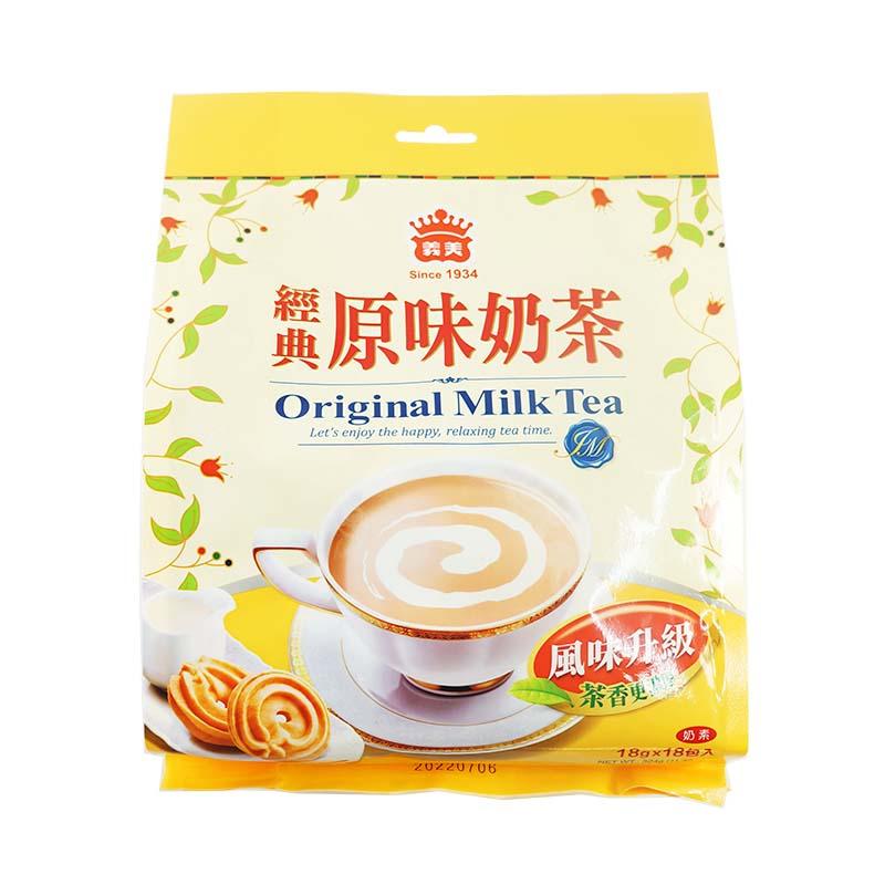 義美-經典原味奶茶324g(沖泡/18g/18包/袋)