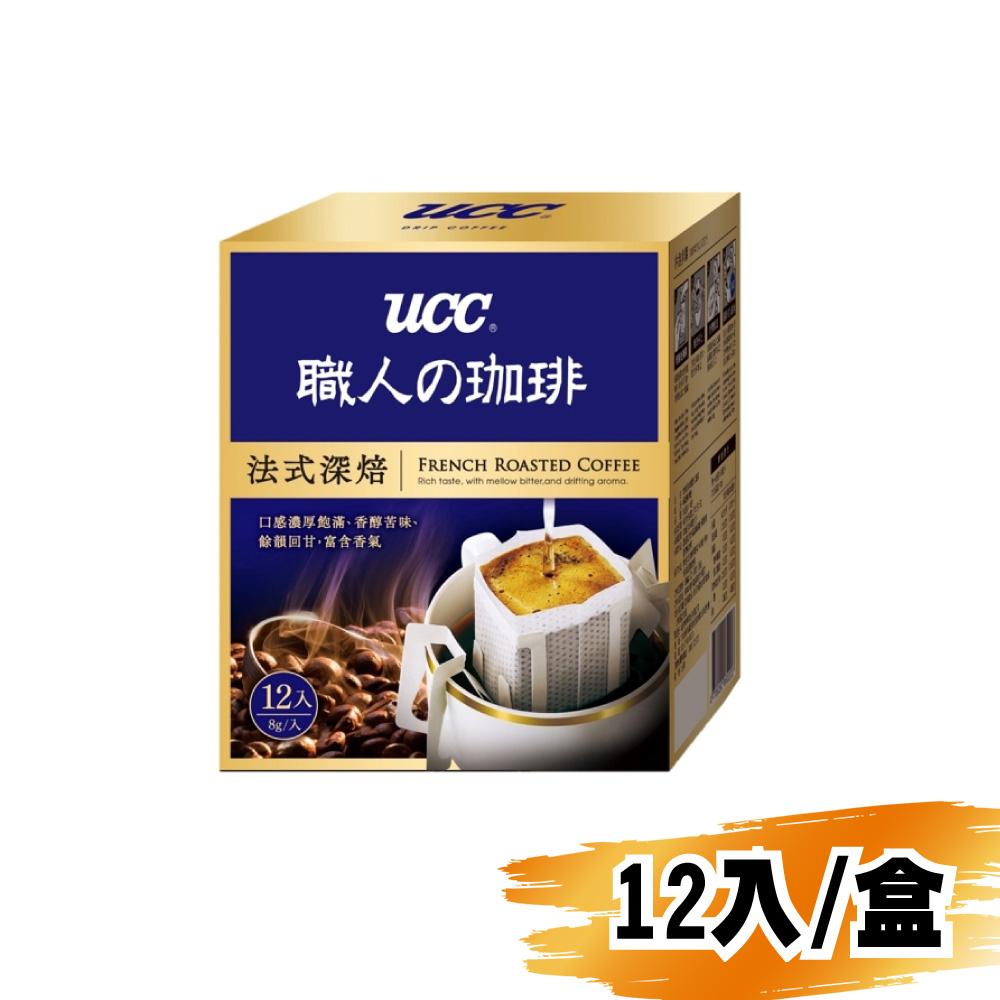 UCC法式深焙濾掛式咖啡8g/12入/盒