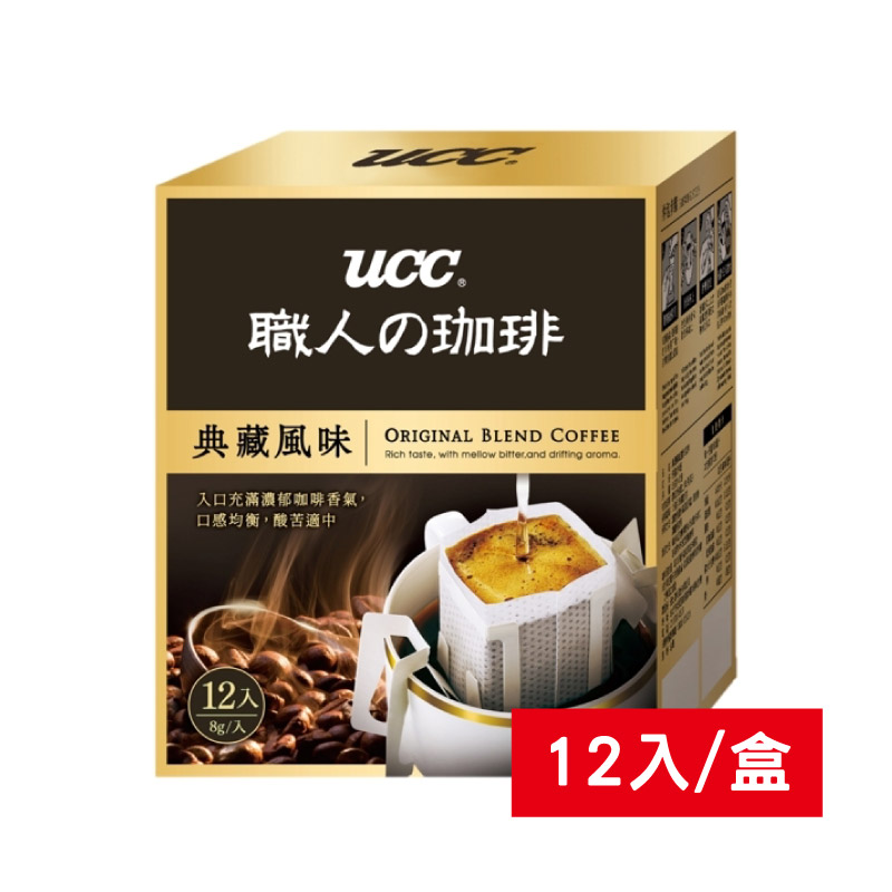 UCC典藏濾掛式咖啡8g/12入/盒