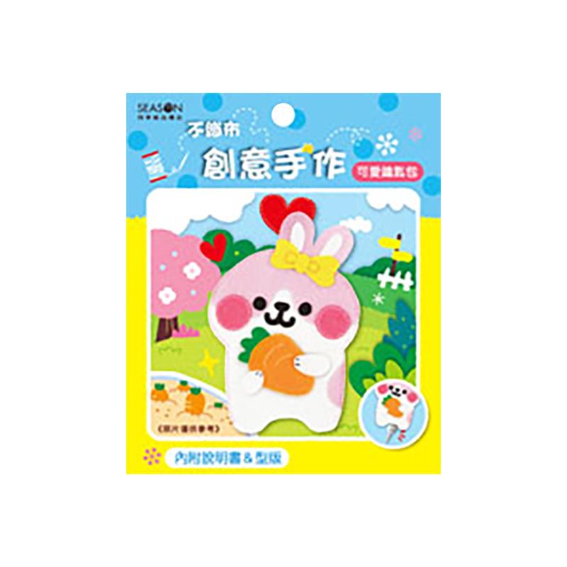 不織布鑰匙包-粉兔 ML128-02
