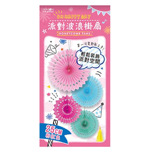 蜂巢紙掛扇(小)-粉紅 ML121-03