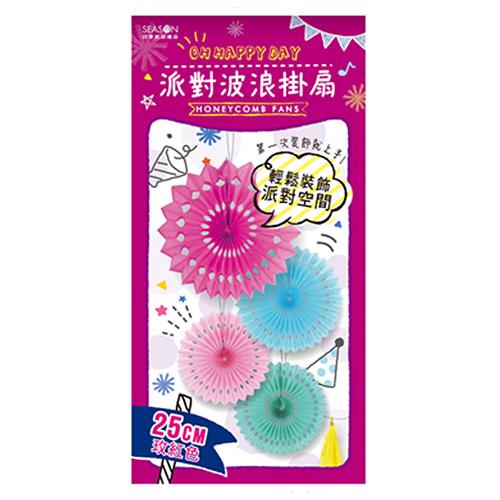 蜂巢紙掛扇(小)-玫紅 ML121-05