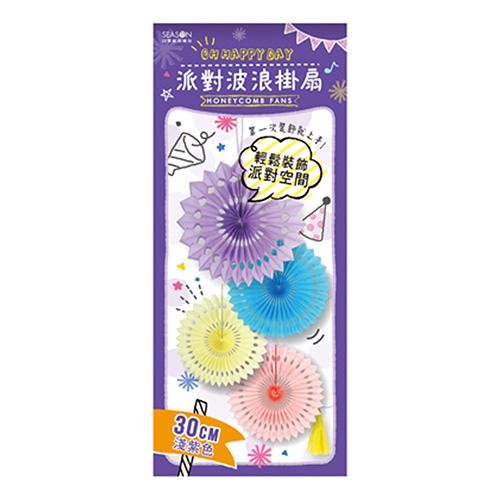 蜂巢紙掛扇(大)-淺紫 ML122-05