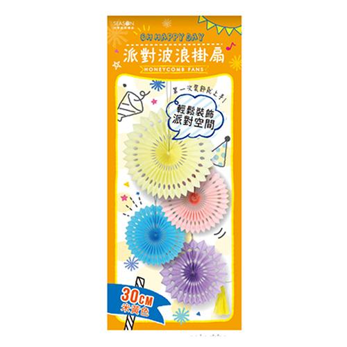 蜂巢紙掛扇(大)-米黃 ML122-06