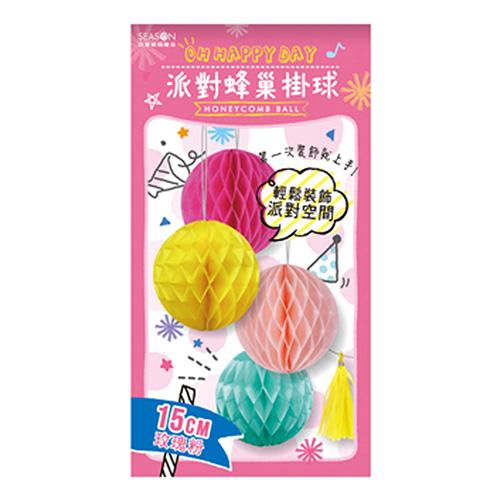 蜂巢紙球(小)-玫瑰粉 ML123-06