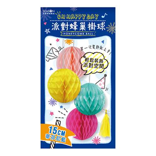 蜂巢紙球(小)-蒂芬尼藍 ML123-07