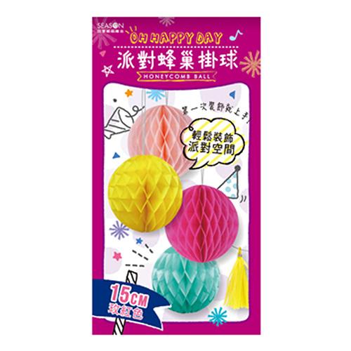 蜂巢紙球(小)-玫紅 ML123-08