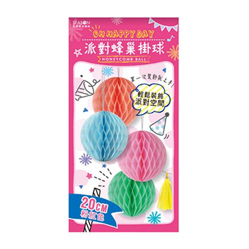 蜂巢紙球(中)-粉紅 ML124-03