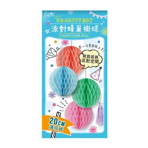 蜂巢紙球(中)-薄荷綠 ML124-06
