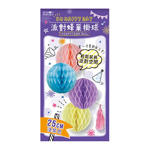 蜂巢紙球(大)-淺紫 ML125-05