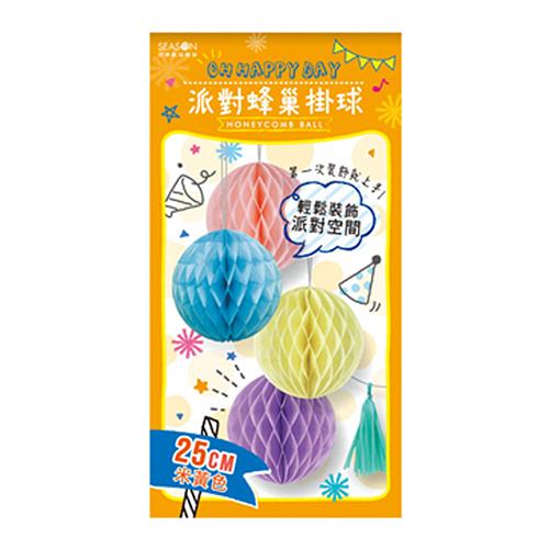 蜂巢紙球(大)-米黃 ML125-06
