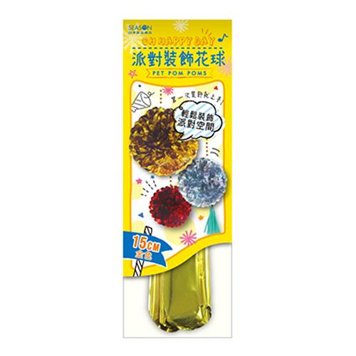 裝飾花球(小)-金 ML132-01