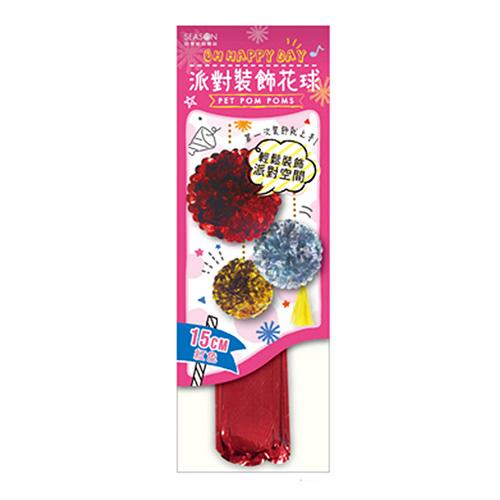 裝飾花球(小)-紅 ML132-03
