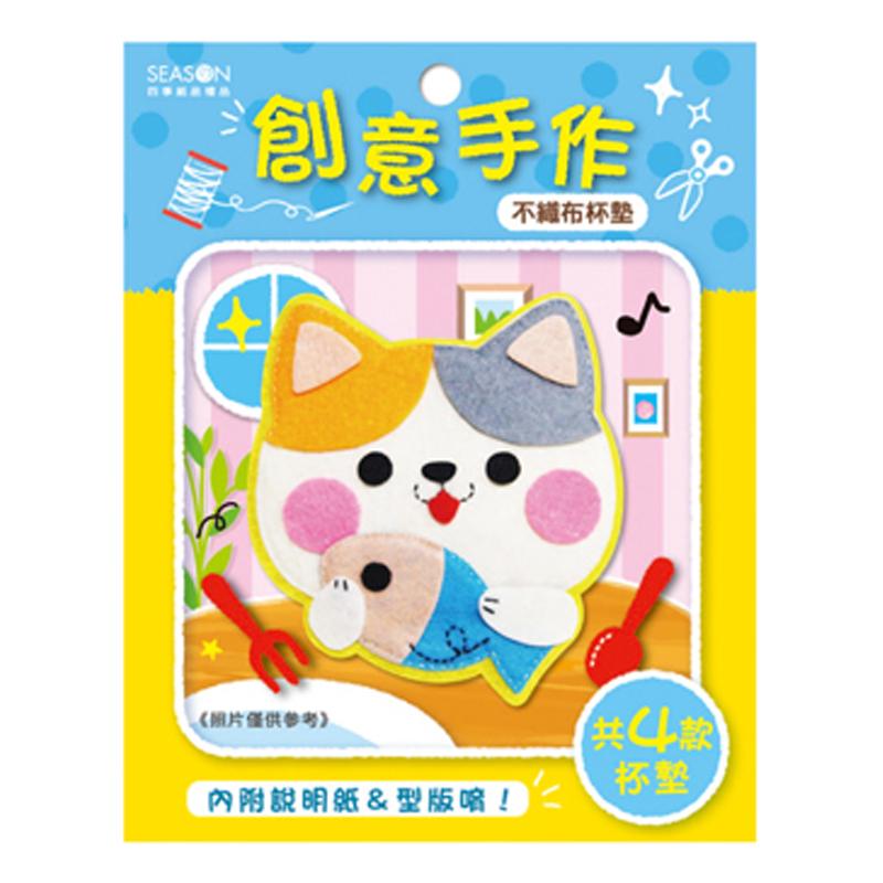 ML110-11 不織布杯墊組-魚貓