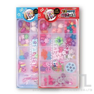韓版串珠方形盒  KA1023