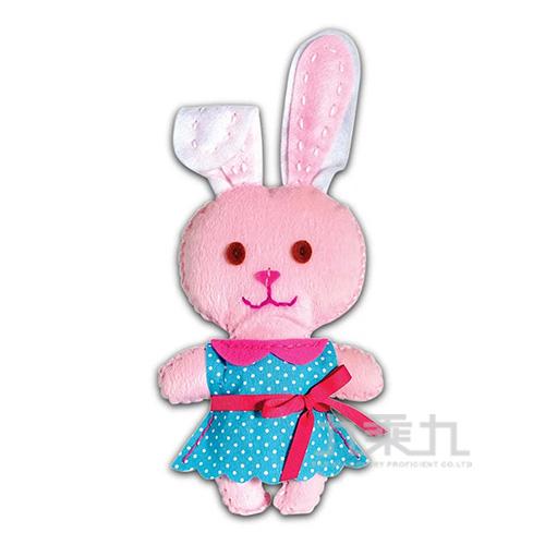 DIY手縫玩偶/兔兔 CH1377