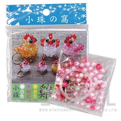 95#珠中珠-雞(小)