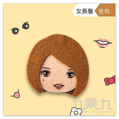 做你的頭-女短髮款-金色