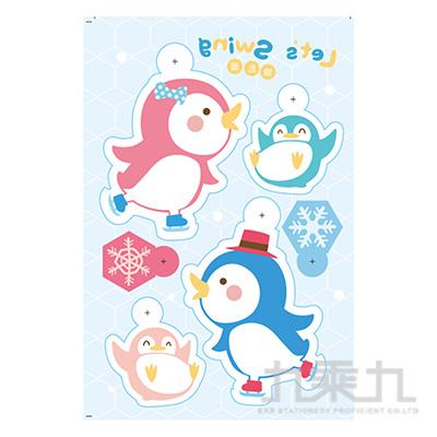 熱縮片鑰匙圈材料包-企鵝溜冰