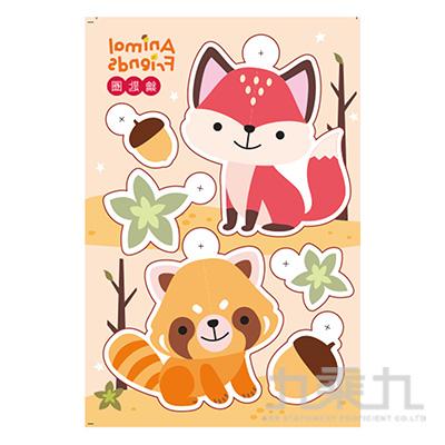 熱縮片鑰匙圈材料包-狐狸與小熊貓