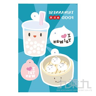 熱縮片鑰匙圈材料包-台灣小吃