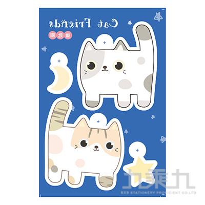 熱縮片鑰匙圈材料包-貓咪好朋友