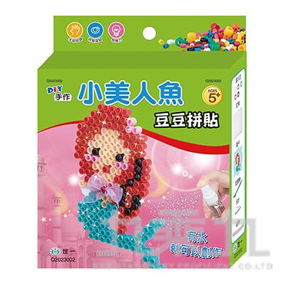 小美人魚-豆豆拼貼 Q2023002
