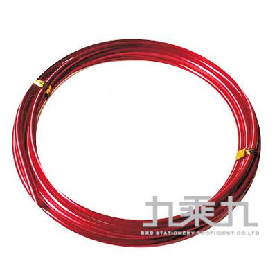 3mm鋁線(紅)UA2822