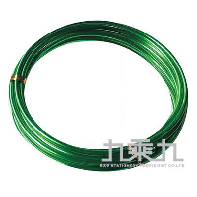 3mm鋁線(綠)UA2823