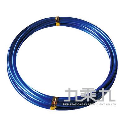 3mm鋁線(藍)UA2824