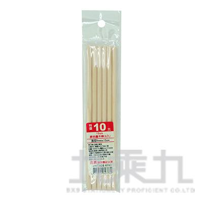15cm原色圓木棒(6入裝) ACE-0741