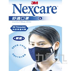 3M 舒適口罩(L) 藍色