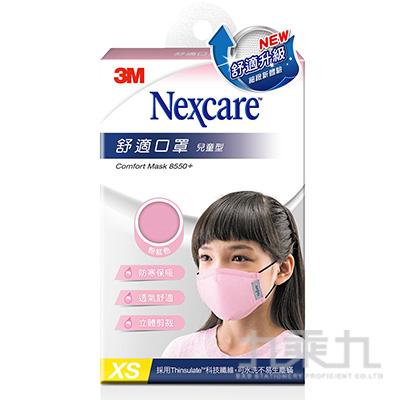 3M兒童舒適口罩升級款(粉紅)
