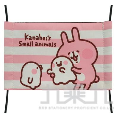 卡娜赫拉方形透氣口罩幽靈版 KS67151B