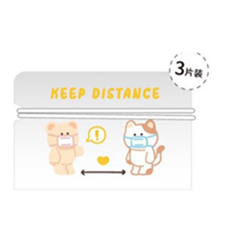 口罩收納夾-好夥伴(保持距離)-3片裝 51858