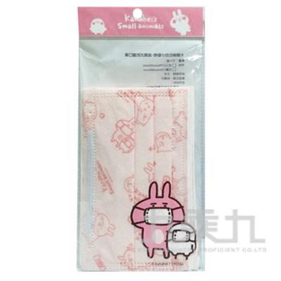 卡娜赫拉授權兒童平面口罩-粉色5入