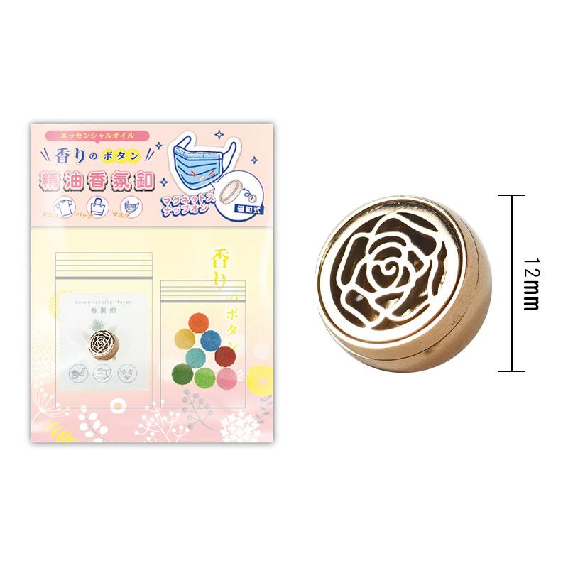 玫瑰香氛釦 HF051