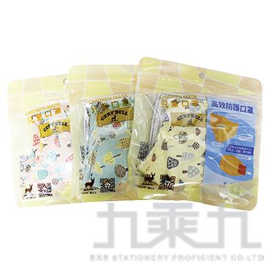 童CB冰淇淋可替換濾片棉布口罩 A012-M021 (款式隨機)