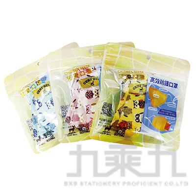 童CB貓頭鷹可替換濾片棉布口罩 A012-M022 (款式隨機)